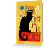 Chat Noir New Years Party Countdown Greeting Card