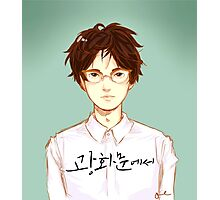 At Gwanghwamun- Cho Kyuhyun Photographic Print