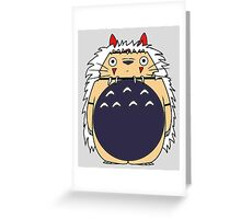 Totonoke san Greeting Card