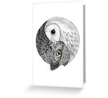 Owls Yin Yang Greeting Card