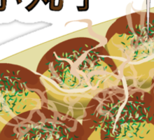 Octopus Dumplings Takoyaki Sticker