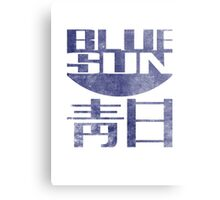 Blue Sun Vintage Style Shirt (Firefly/Serenity) Metal Print