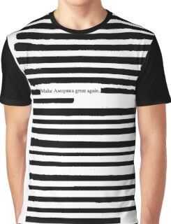 Alternative Facts Graphic T-Shirt