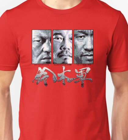 WE BE SUZUKI ARMY - v1 Unisex T-Shirt