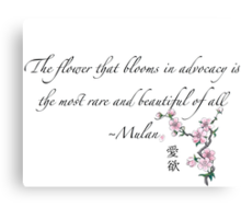 Mulan Quote Canvas Print