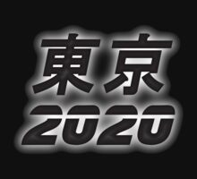 東京 2020 - Tokyo 2020 - White Glow by graphix