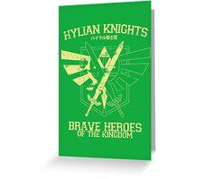 Hylian Knights Greeting Card