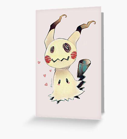 Mimiyu Greeting Card