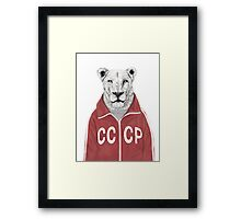 Soviet lion Framed Print