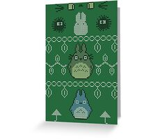 Totoro Christmas Jumper Greeting Card