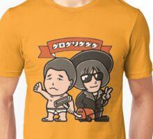 The Gerogerigegege - Yamanouchi and Gero 30 Unisex T-Shirt
