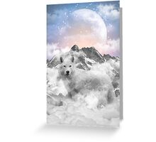 The Soul That Sees Beauty (Winter Moon / Wolf Spirit) Greeting Card