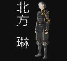 Lin Beifong by iamthevale