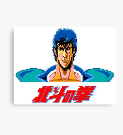 Fist of the North Star - SEGA Master System Title Screen Canvas Print