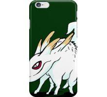 【2700+ views】NARUTO: Five-tails Kokuo (五尾·穆王) iPhone Case/Skin
