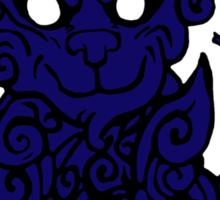 【3100+ views】NARUTO: Two-tails Matatabi (二尾·又旅) Sticker