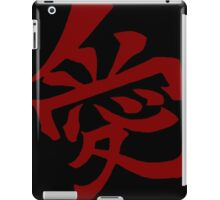 【10700+ views】NARUTO: Gaara iPad Case/Skin