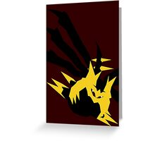 【7000+ views】Pokemon Giratina Greeting Card