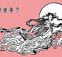 【4400+ views】Chang Er Flies to the Moon (嫦娥奔月) by Ruo7in