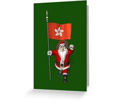 Santa Claus With Flag Of Hong Kong Greeting Card