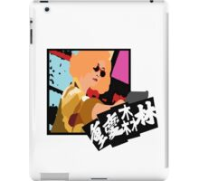 Chungking Shootout iPad Case/Skin
