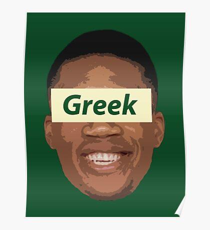 Greek 2 Poster