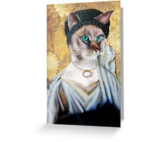 Greek Lady Cat Greeting Card
