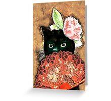 The Fan Cat Art Greeting Card