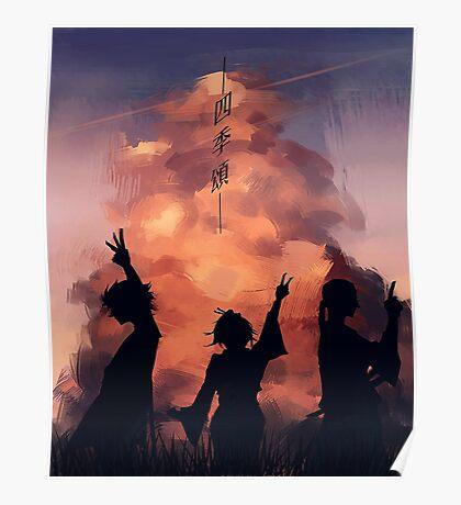 Samurai champloo #05 Poster