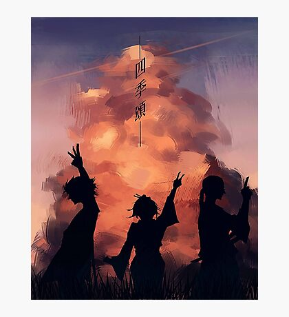 Samurai champloo #05 Photographic Print