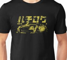 Hachi Roku - Unisex T-Shirt