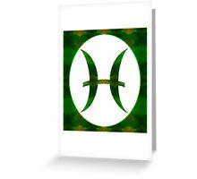 Pices Symbol and Heart Chakra Abstract Spiritual Artwork  Greeting Card