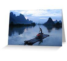 Yangshuo Greeting Card