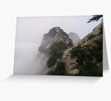 Hua Shan Greeting Card