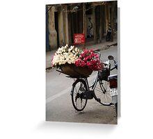 basket of roses : 1189 views Greeting Card