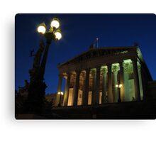 Vienna by night Canvas Print