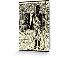 Zebedia - the eldest son Greeting Card
