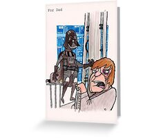 For Dad greetings card Greeting Card