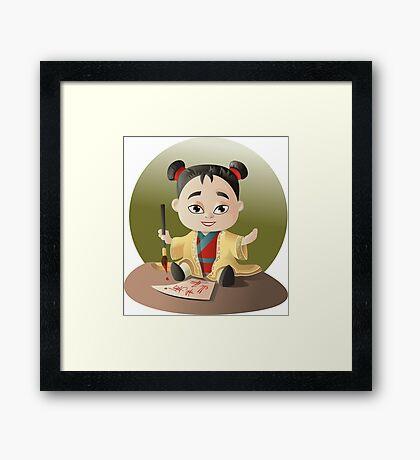 Chinese Girl Framed Print