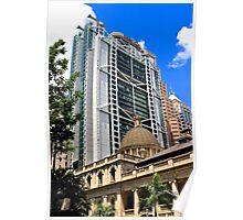 Architectural Contrast - Hong Kong. Poster