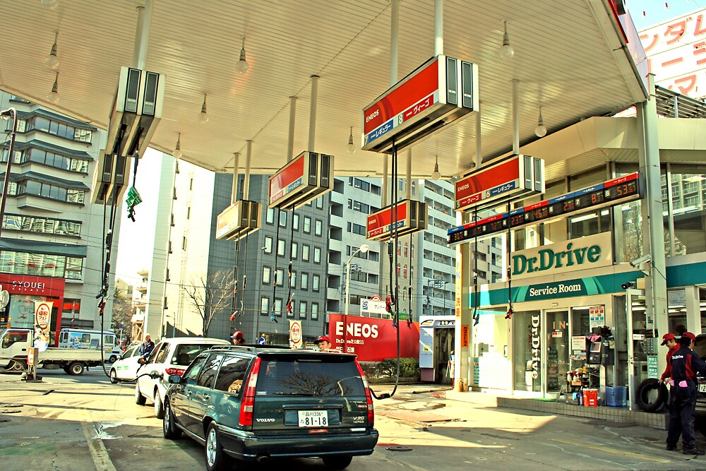 Tokyo petrol station by sunny
