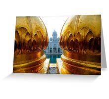Sona :: Golden & Beautiful* Greeting Card