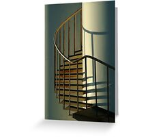 Storage Tank Greeting Card