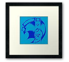Rockman Framed Print