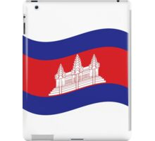 Cambodian Khmer Flag Wave iPad Case/Skin