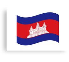 Cambodian Khmer Flag Wave Canvas Print