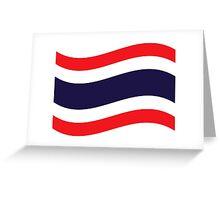 Thai Flag Wave Greeting Card