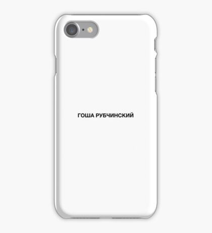 gosha rubchinskiy iPhone Case/Skin