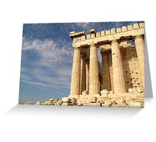 The Acropolis Greeting Card