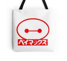 Big Hero Kanji Tote Bag